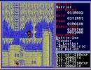 ほぼ初見のザナドゥ(Xanadu)シナリオ2を実況プレイ part-31