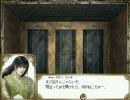 【大航海時代IV】ウッディーン編実況プレイ17(紫禁城)