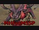 【カオス実況】XBOX360版MHF(CBT)を4人で実況してみた6/5【MSSP】