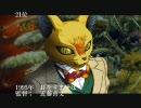 映画史上のアニメ映画ベスト50! thumbnail