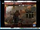 [たくまん]AOE3実況プレイ解説動画[3vs5]