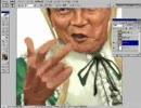 【ニコニコ動画】首相就任祈願しつつ翠星石描いてみたを解析してみた