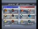 【バトレボ実況】 厨ポケ狩り講座!最終回 1(first) -立証の瞬間- thumbnail