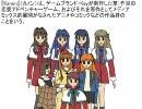 名曲Flashシリーズ第二弾 Kanon (映夜祭'07出品作品)