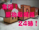 【MHP2G】実況!薬物取締り24時!11日目【薬禁止縛り】