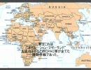 【第三次】BF2142 2142年~2143年アフリカ戦線【大戦だ】