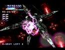 【13機モード】レイストームHD_p4【PS3】