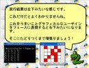 はじめてのプログラミング ~Python~ その2