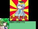 東方楽園鉄 ~ゆうブロ楽園統治記 その9 thumbnail