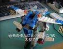 【ニコニコ動画】【レゴ】自作トランスフォマーを作ってみた7【戦闘機】を解析してみた