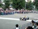 F1 レッドブルチームのクルサードによるデモラン in浅草寺