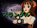 アイドルマスター 「Fighting on」 thumbnail