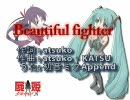 【初音ミクAppend】 Beautiful fighter (屍姫OP)