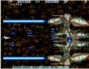 グラディウスIII MK-IIIのたおしかた