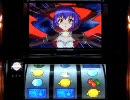 【パチスロ】マジカルハロウィン2 Part-01:02 thumbnail