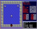 ほぼ初見のザナドゥ(Xanadu)シナリオ2を実況プレイ part-33