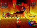 Playstation - Motor Toon Grand Prix 2 Haunted Castle