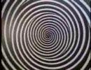 目の錯覚 実演