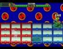 ロックマンエグゼ2 ロックバスターのみでゴスペル壊滅を目指す part5