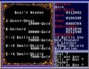 ほぼ初見のザナドゥ(Xanadu)シナリオ2を実況プレイ part-36