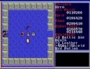 ほぼ初見のザナドゥ(Xanadu)シナリオ2を実況プレイ part-37