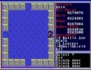 ほぼ初見のザナドゥ(Xanadu)シナリオ2を実況プレイ part-38