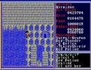ほぼ初見のザナドゥ(Xanadu)シナリオ2を実況プレイ part-40