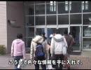 【別マガ】「超人学園」石沢庸介なぜか母校で「もうしま」の取材を取材