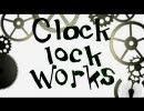 【合わせてみた】 clock lock works 【男4人】 thumbnail