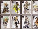 【PS2 RPG】マグナカルタ プレイ動画part21【MAGNACARTA】