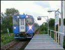 通過動画 - 宗谷本線の小駅で列車の通過を体験する 2