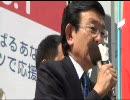 平成22年6月7日・街頭演説会(新宿駅東口