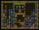 ぷよぷよ通 ALF vs Kame Part9  (2006.09.18)
