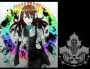 【空音ユイ】炉心融解(Hard-R.K.mix)【UTA