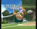 【バトレボ実況】ネタポケwikiパでガチ対戦!part2~そんな日もある~ thumbnail