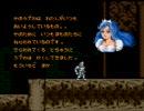【TASさんの休日】超魔界村 雑魚殺傷最小限クリア