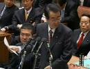 【笑ってはいけない】菅直人の予算委員会【09.02.04】前編