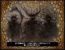 【FF11】 熱情のカオス 【超本気】
