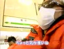 JAM project -JAPANサーキット2007- おまけin仙台