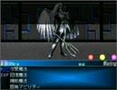 RPGツクール2000のゲーム セラフィックブルーをプレイ58