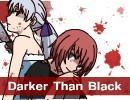 DARKER THAN BLACK - 黒の変質者 - 第6話 thumbnail