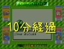 [1] ポケモン『緑』を1時間でクリアする方法を実況解説 thumbnail