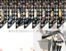 合唱『アルビノ -B,Edition-』ってみた thumbnail