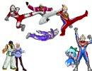 【MUGEN】ウルトラ戦士集結!タッグバトル PART3 thumbnail