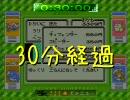 『ポケットモンスター 緑』を1時間でクリアする方法を実況解説part2
