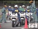 バイク 白バイ全国大会2009
