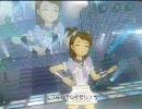 アイドルマスター Go My Way(亜美/千早/真)中画質試験