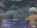【Mission】FFXI Treasures of Aht Urhgan その34 FF11【ネタばれ】