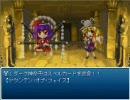 【東方RPG】東方遊演戯 Part47【伝説の妖刀現る!】