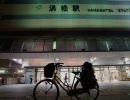 第43位:ママチャリで京都から北海道へ part.2